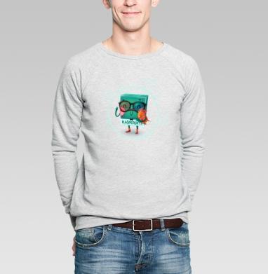 Kaspersky Lab Hipster - Купить мужские свитшоты с усами в Москве, цена мужских свитшотов с усами с прикольными принтами - магазин дизайнерской одежды MaryJane