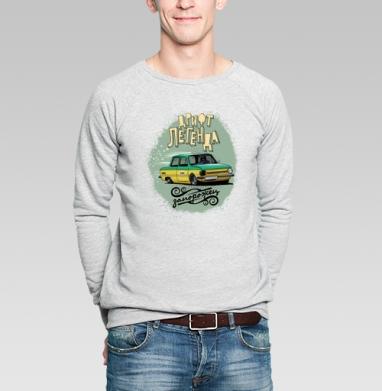 Легенда дрифта - Купить мужские свитшоты с автомобилями в Москве, цена мужских свитшотов с автомобилями  с прикольными принтами - магазин дизайнерской одежды MaryJane