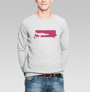 No More Milk - Купить мужские свитшоты модные в Москве, цена мужских  модных  с прикольными принтами - магазин дизайнерской одежды MaryJane