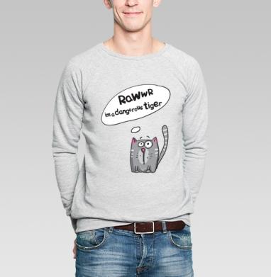 Опасный тигр - Купить мужские свитшоты с тигром в Москве, цена мужских свитшотов с тиграми  с прикольными принтами - магазин дизайнерской одежды MaryJane