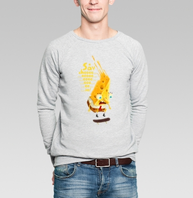 Say cheeeeeeeeeeeeeeeeeese! - Купить мужские свитшоты со смайлами в Москве, цена мужских  со смайлами с прикольными принтами - магазин дизайнерской одежды MaryJane