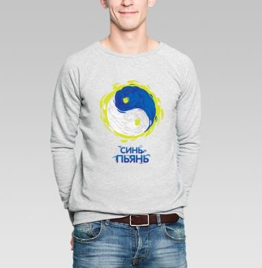 СИНЬ-ПЬЯНЬ - Купить мужские свитшоты с йогой в Москве, цена мужских свитшотов с йогой  с прикольными принтами - магазин дизайнерской одежды MaryJane