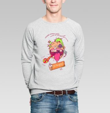 Свободен! - Купить мужские свитшоты с цитатами в Москве, цена мужских  с цитатами  с прикольными принтами - магазин дизайнерской одежды MaryJane