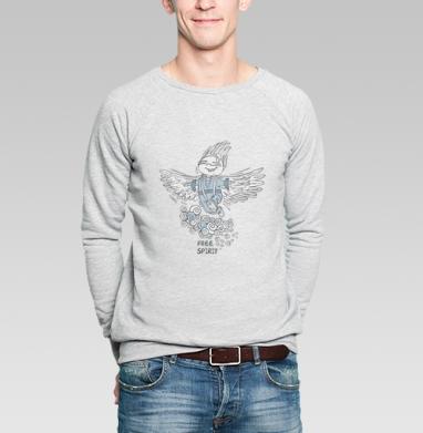 Свободный духом - Купить мужские свитшоты с людьми в Москве, цена мужских  с людьми  с прикольными принтами - магазин дизайнерской одежды MaryJane