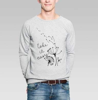Take it easy! - Купить мужские свитшоты романтика в Москве, цена мужских  романтических  с прикольными принтами - магазин дизайнерской одежды MaryJane
