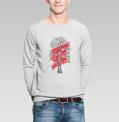Русский Рэп - Купить мужские свитшоты Россия в Москве, цена мужских  Россия  с прикольными принтами - магазин дизайнерской одежды MaryJane