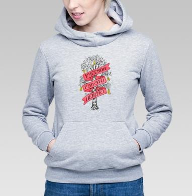 Русский Рэп - Купить детские толстовки Россия в Москве, цена детских  Россия  с прикольными принтами - магазин дизайнерской одежды MaryJane