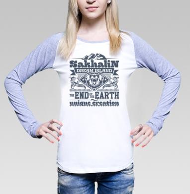 Футболка женская с длинным рукавом бело-серая - Сахалин - земля мечты