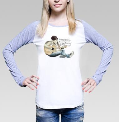 Футболка лонгслив женская бело-серая - заяц-музыкант