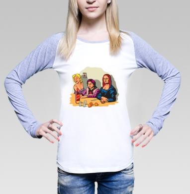 Футболка лонгслив женская бело-серая - Три девицы