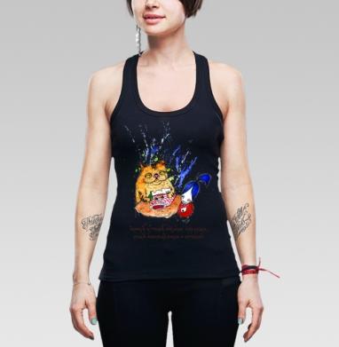 Анфиса и кошка - Борцовка женская чёрная рибана 200гр, Магазин футболок anfisa, Новинки