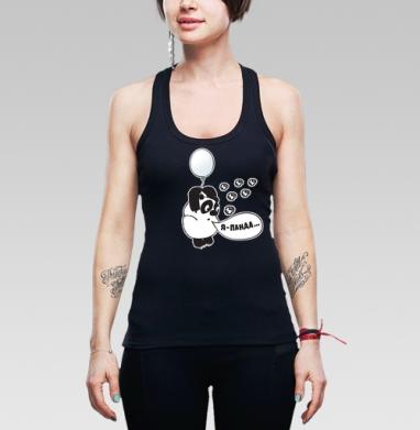 Я панда - Купить мужские Майки-борцовки с пандой в Москве, цена мужских маек борцовок с пандами  с прикольными принтами - магазин дизайнерской одежды MaryJane