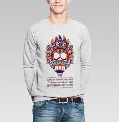 Дикий орёл - немереная сила - Купить мужские свитшоты с индейцами в Москве, цена мужских свитшотов с индейцами  с прикольными принтами - магазин дизайнерской одежды MaryJane