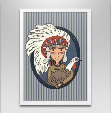 Индеец и индейка - Постер в белой раме, мужские