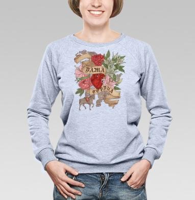 Дама сердца - Купить женские свитшоты с роами в Москве, цена женских свитшотов с розой с прикольными принтами - магазин дизайнерской одежды MaryJane