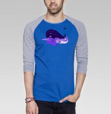 Звездный кит - Футболка мужская с длинным рукавом синий / серый меланж, киты, Популярные