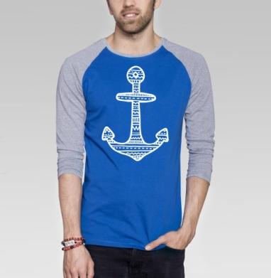 Ахой - Футболка мужская с длинным рукавом синий / серый меланж, морская, Популярные