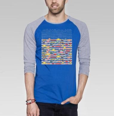 Машины - Футболка мужская с длинным рукавом синий / серый меланж, город, Популярные