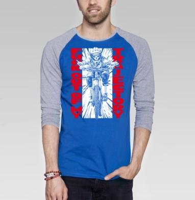 Опасный райдер - Футболка мужская с длинным рукавом синий / серый меланж, велосипед, Популярные
