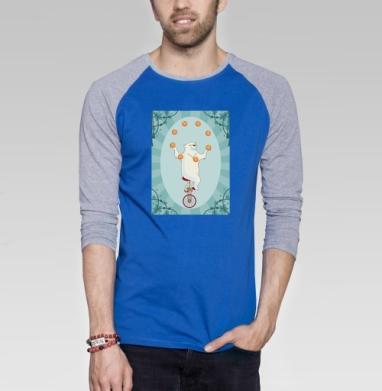 Circus bear - Футболка мужская с длинным рукавом синий / серый меланж, велосипед, Популярные