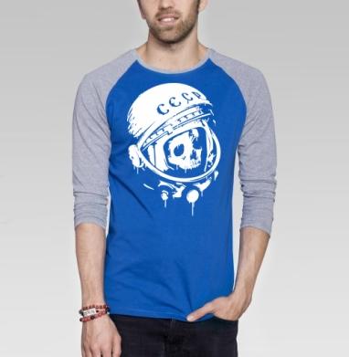 Прости, Юра - Футболка мужская с длинным рукавом синий / серый меланж, череп, Популярные