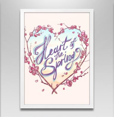 Сердце весны - Постер в белой раме, нежность