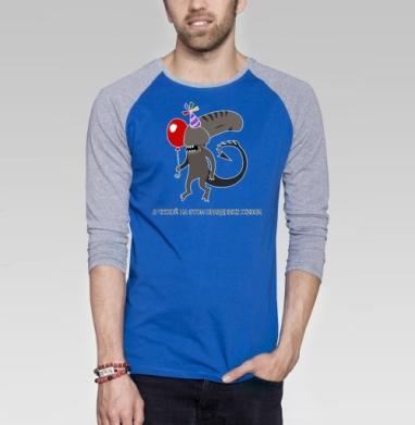 Чужой на празднике жизни - Футболка мужская с длинным рукавом синий / серый меланж, персонажи, Популярные