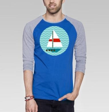 Кораблики - Футболка мужская с длинным рукавом синий / серый меланж, лето, Популярные