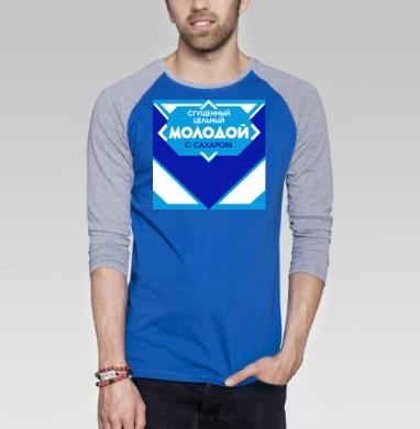 МОЛОДОЙ сгущенный цельный с сахаром - Футболка мужская с длинным рукавом синий / серый меланж, геометрия, Популярные