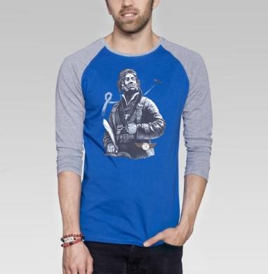 Настоящий АС - Футболка мужская с длинным рукавом синий / серый меланж, военные, Популярные