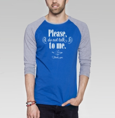 Неразговорчивая футболка - Футболка мужская с длинным рукавом синий / серый меланж, жизнь, Популярные