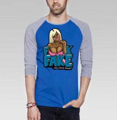 FAKE - Футболка мужская с длинным рукавом синий / серый меланж, красота, Популярные