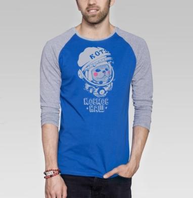 Котэ-космонафтэ - Футболка мужская с длинным рукавом синий / серый меланж, кошка, Популярные