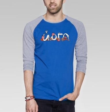 Футболка йоги - Футболка мужская с длинным рукавом синий / серый меланж, йога, Популярные