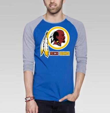 RED SKIN - Футболка мужская с длинным рукавом синий / серый меланж, военные, Популярные