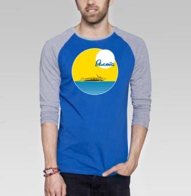 Ялта - Футболка мужская с длинным рукавом синий / серый меланж, надписи, Популярные
