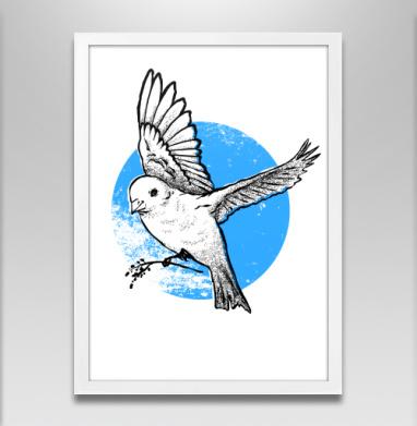 Свобода - Постер в белой раме, свобода