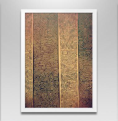 Золотой лабиринт полная запечатка - Постер в белой раме, этно