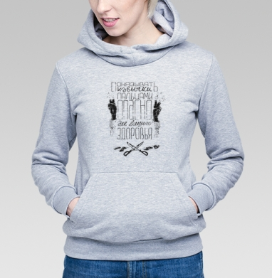 Кавычки - Купить детские толстовки с приколами в Москве, цена детских  с приколами с прикольными принтами - магазин дизайнерской одежды MaryJane