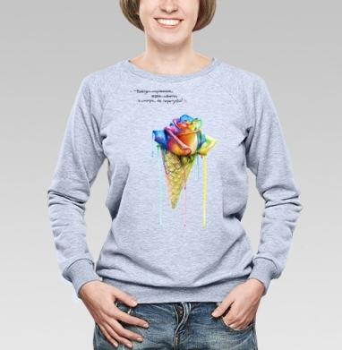 Радуга в вафельном стаканчике - Купить женские свитшоты с роами в Москве, цена женских свитшотов с розой с прикольными принтами - магазин дизайнерской одежды MaryJane