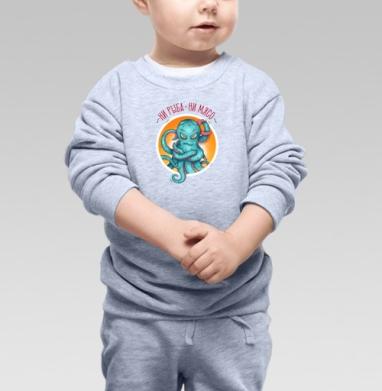 Ни рыба ни мясо - Купить детские свитшоты с надписями в Москве, цена детских свитшотов с надписями  с прикольными принтами - магазин дизайнерской одежды MaryJane