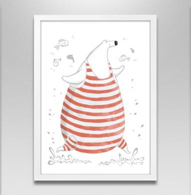 Медведь-купальщик - Постер в белой раме, рыба