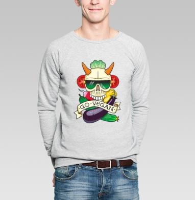Вегань - Купить мужские свитшоты с фруктами в Москве, цена мужских свитшотов с фруктами  с прикольными принтами - магазин дизайнерской одежды MaryJane
