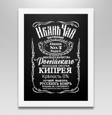 Иван чай, Постер в белой раме