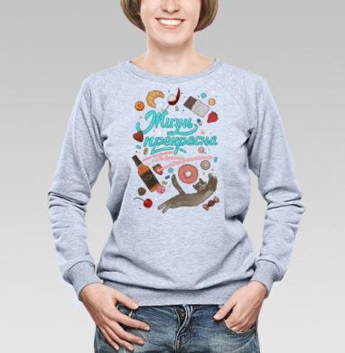 Жизнь - прекрасна, если правильно подобрать антидепрессанты #2 - Купить детские свитшоты с надписями в Москве, цена детских свитшотов с надписями  с прикольными принтами - магазин дизайнерской одежды MaryJane