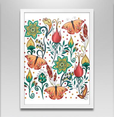 Цветочный паттерн - Постер в белой раме, бабочки