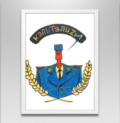 Красный милиционер - Постер в белой раме, СССР