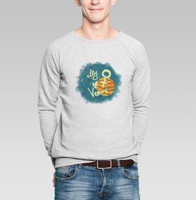 Ты мой космос (муж.) - Купить мужские свитшоты парные в Москве, цена мужских  парных  с прикольными принтами - магазин дизайнерской одежды MaryJane