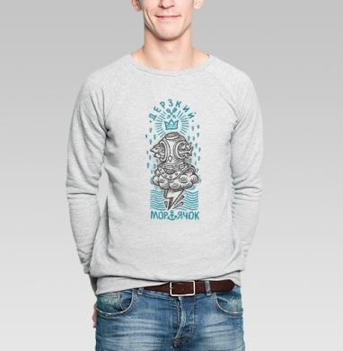 Дерзкий морячок - Купить мужские свитшоты морские  в Москве, цена мужских свитшотов морских   с прикольными принтами - магазин дизайнерской одежды MaryJane