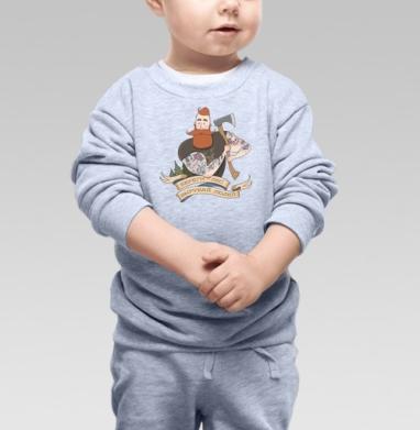 Cвитшот Детский серый меланж - Добрый дровосек
